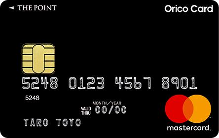 オリコカード ザ ポイント(Orico Card THE POINT)の評判や口コミは?開催キャンペーンから審査基準まで徹底調査
