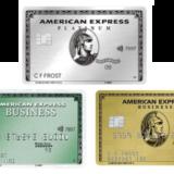 おすすめのアメックスビジネスカード3選!アメックスマニアの専門家が全種類から比較