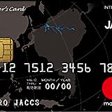 Reader'sCard(リーダーズカード)の評判や口コミ