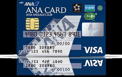 ANA VISA Suicaカードの評判や口コミは?開催キャンペーンから審査基準まで徹底調査