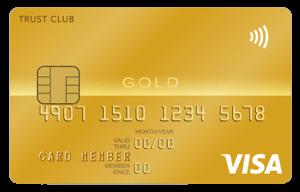 TRUST CLUB ゴールドカードの評判や口コミは?開催キャンペーンから審査基準まで徹底調査