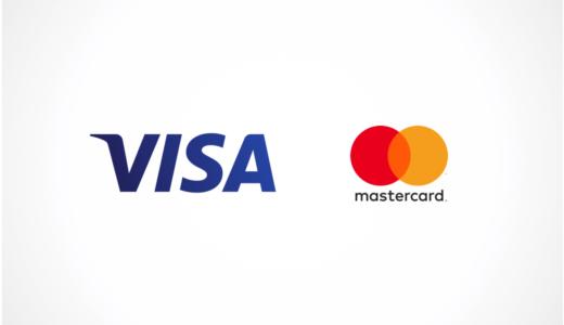 VISAとMastercard(マスターカード)を徹底比較!どちらが本当におすすめか、違いも含め徹底解説